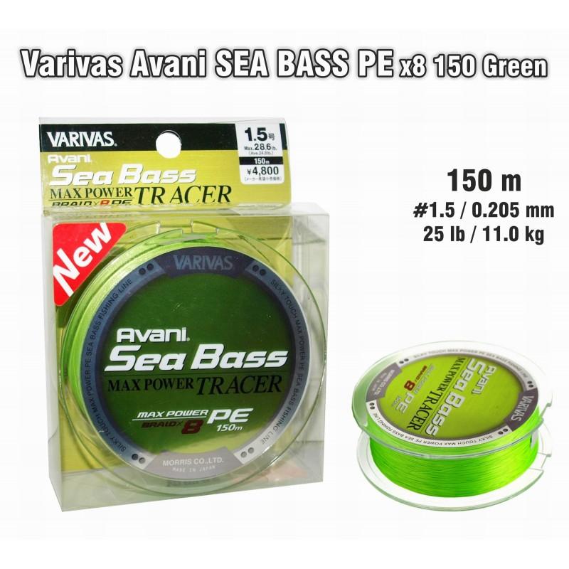 Плетеная леска VARIVAS Sea BASS x8 PE - 1.5