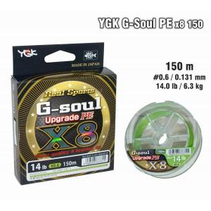 Плетеная леска YGK G-Soul x8 - 0.6