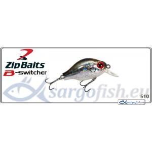 Воблер ZIP BAITS B-Switcher 1.0F - 510