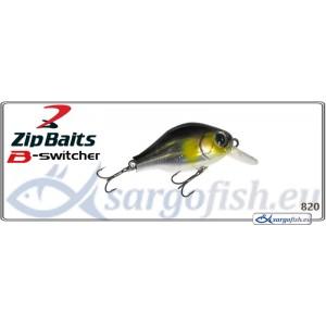 Воблер ZIP BAITS B-Switcher 1.0F - 820