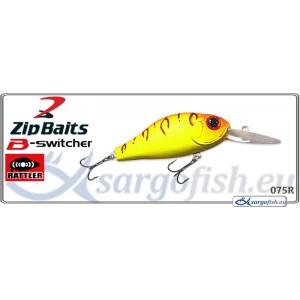 Воблер ZIP BAITS B-Switcher 2.0F - 075R