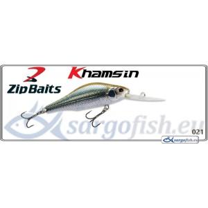 Воблер ZIP BAITS Khamsin DR 70SP - 021R