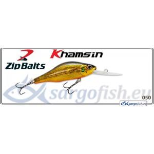 Воблер ZIP BAITS Khamsin DR 70SP - 050