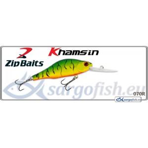 Воблер ZIP BAITS Khamsin DR 70SP - 070R