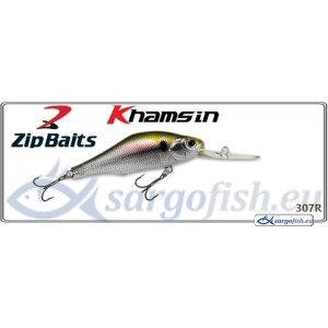 Воблер ZIP BAITS Khamsin DR 70SP - 307