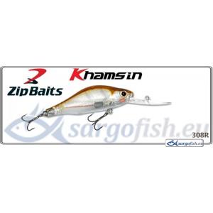 Воблер ZIP BAITS Khamsin DR 70SP - 308R