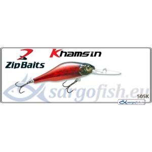 Воблер ZIP BAITS Khamsin DR 70SP - 505K