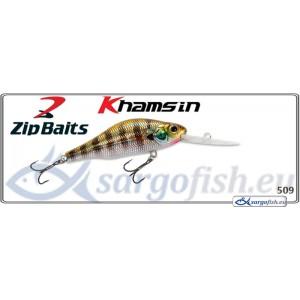 Воблер ZIP BAITS Khamsin DR 70SP - 509