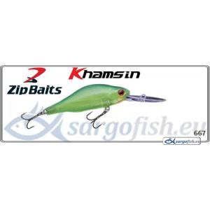 Воблер ZIP BAITS Khamsin DR 70SP - 667