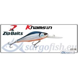 Воблер ZIP BAITS Khamsin DR 70SP - 811R