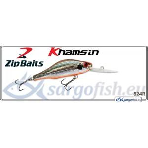 Воблер ZIP BAITS Khamsin DR 70SP - 824R