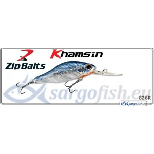 Воблер ZIP BAITS Khamsin DR 70SP - 826R