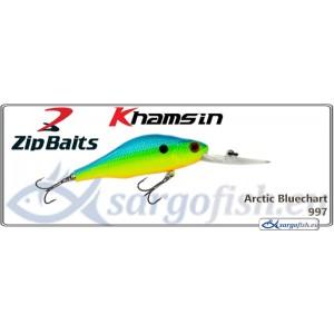Воблер ZIP BAITS Khamsin DR 70SP - 997
