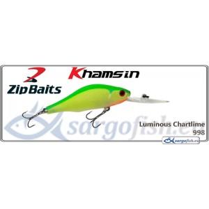 Воблер ZIP BAITS Khamsin DR 70SP - 998