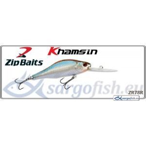 Воблер ZIP BAITS Khamsin DR 70SP - ZR78R