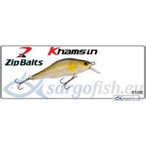 Воблер ZIP BAITS Khamsin SR 70SP - 010R