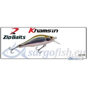 Воблер ZIP BAITS Khamsin SR 70SP - 021R