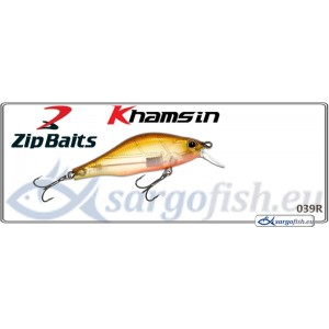 Воблер ZIP BAITS Khamsin SR 70SP - 039R