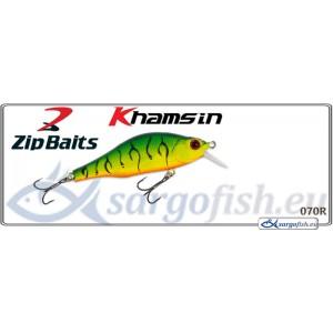 Воблер ZIP BAITS Khamsin SR 70SP - 070R