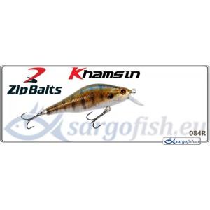 Воблер ZIP BAITS Khamsin SR 70SP - 084R