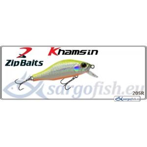 Воблер ZIP BAITS Khamsin SR 70SP - 205R