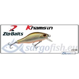 Воблер ZIP BAITS Khamsin SR 70SP - 223R