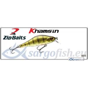 Воблер ZIP BAITS Khamsin SR 70SP - 401