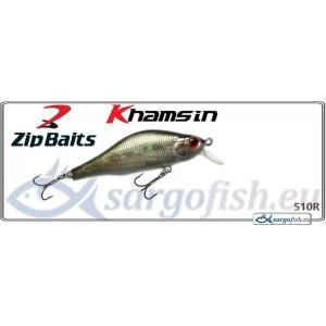 Воблер ZIP BAITS Khamsin SR 70SP - 510R