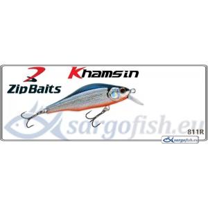Воблер ZIP BAITS Khamsin SR 70SP - 811R
