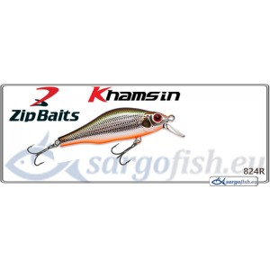 Воблер ZIP BAITS Khamsin SR 70SP - 824R