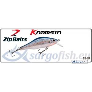 Воблер ZIP BAITS Khamsin SR 70SP - 826R