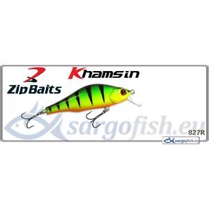 Воблер ZIP BAITS Khamsin SR 70SP - 827R