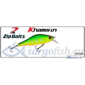 Воблер ZIP BAITS Khamsin SR 70SP - ZR10R