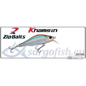 Воблер ZIP BAITS Khamsin SR 70SP - ZR78R